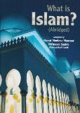 what is islam cover 0