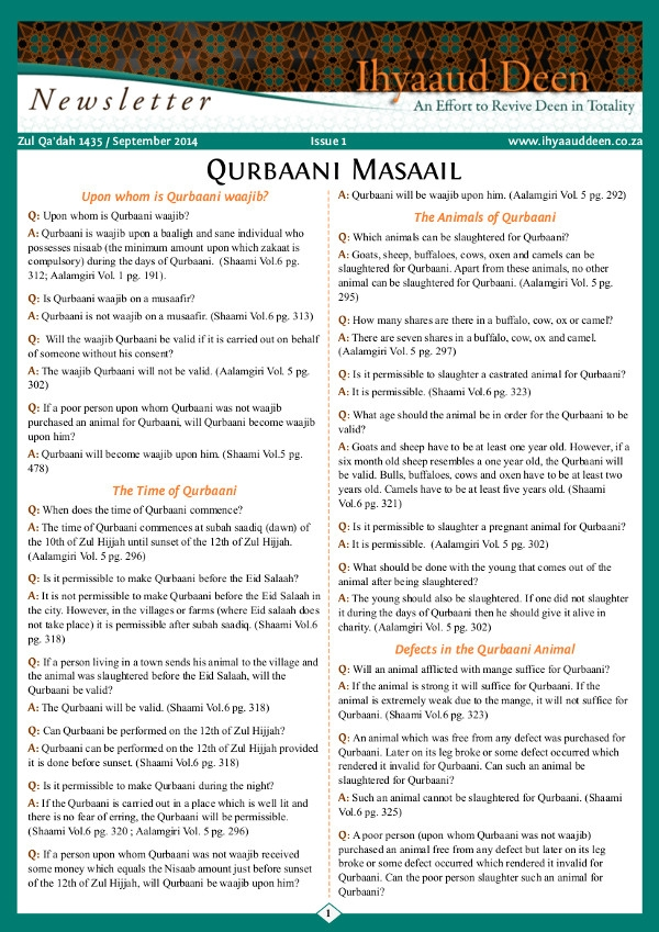 Newsletter - Issue 1 – Qurbaani